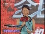 """[中国电影报道]《全民目击》发布会 孙红雷妙评郭富城相当""""二"""""""
