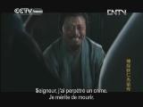 Préquelle de Di Renjie, détective légendaire Episode 11