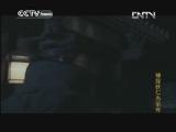 Préquelle de Di Renjie, détective légendaire Episode 17