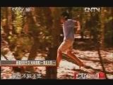 《地理中国》 20120723 暑期特别节目《地球家园》——海岛生灵(一)