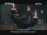 Préquelle de Di Renjie, détective légendaire Episode 18