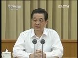 [视频]13点新闻直播间_20120724