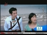 《剧说》 20120726