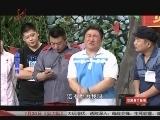 《本山快乐营》 20120727 1/2