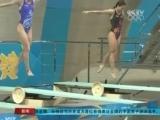 [跳水]何姿吴敏霞出战女子双人三米板决赛