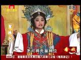 《琴珠怨》 第十一场 殿祭遗恨 看戏 - 厦门卫视 00:04:17