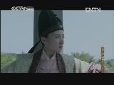 Préquelle de Di Renjie, détective légendaire Episode 34