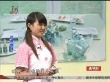 《本山快乐营》 20120731 专办糊涂事
