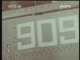 《2012暑假经典电影》 20120802 海鹰