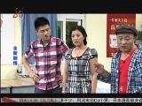 《本山快乐营》 20120802 PAD依赖症  2/2