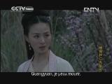 Préquelle de Di Renjie, détective légendaire Episode 43