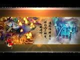 《封神》首部形象宣传片发布