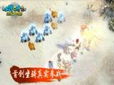 《水浒Q传2》暑期上线 玩法揭秘预告片
