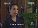 《电影人物》 20120810 演员 马羚