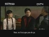 Mon coeur en émoi Episode 13