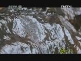 《茶叶之路》 20120813 第三十六集 茶圣陆羽