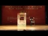 """2012年CCTV""""希望之星""""英语风采大赛 校园短剧 2"""