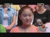 杨洪基与孙女联袂演唱神曲《最炫民族风》