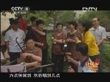 【音画欣赏】《远方的家》北纬30°·中国行视频5 - 飘逸人生 - 逸仙居音画苑