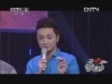 刘和刚被歌迷为难 演唱流行歌曲《爱是你我》《同桌的你》