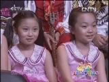 少年组决赛 Cute girl