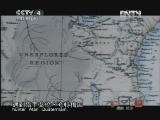 《探索·发现(亚洲版)》 20120818 所罗门王密语