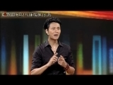 [开讲啦]陈坤:人生三十岁前都是在爬坡