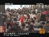 《走遍中国》 20120826 百集系列片·中国古镇(7) 石佛寺:无中生有