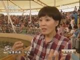 中国驯鳄第一人潘洪新:驯鳄猛士