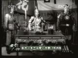 《电影人物》 20120831 赵士荟的电影寻梦园