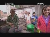 《茶叶之路》 20120831 第五十四集 三晋遗风