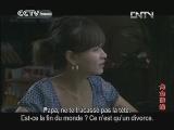 La fille grandit,il faut la marier Episode 16