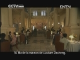 Tongyichang,la maison de couture Episode 14