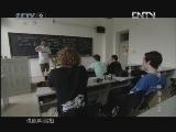 异乡·驿客Ⅱ 第二集 法国人朱力安的快乐生活 [时代写真]