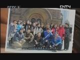 异乡·驿客Ⅱ 第三集 卡佳在中国的音乐梦 [时代写真]