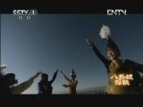 《中华民族》 20120910 八卦城探秘 第三集 悠悠八卦城中情