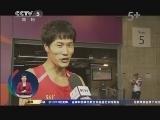 [残奥会]十年一刻--赵旭捧中国第300枚残奥会金牌