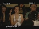 异乡·驿客Ⅱ 第五集 皇城中的舞者 [时代写真]