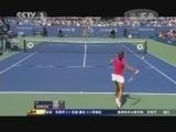 [网球]中网公开赛开幕在即 彭帅期待佳绩