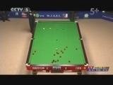 [完整赛事]上海大师赛第一轮:罗伯森VS陈飞龙 7