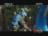 《军事科技》 20120922 新中国兵器档案④——使命无限(下)