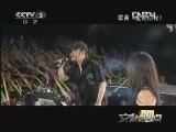 [文化视点]歌曲《爱是你我》20120926