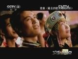 [文化视点]歌曲《最美的歌儿唱给妈妈》20120926