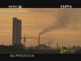 《茶叶之路》 20120930 第八十四集 乌兰巴托的记忆