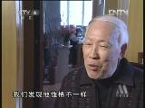 《电影人物》 20121005 万氏三兄弟