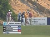 <a href=http://sports.cntv.cn/20121012/104190.shtml target=_blank>[完整赛事]澳门高尔夫公开赛第二轮 1</a>