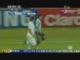 [国际足球]世预赛:阿根廷VS乌拉圭 上半场