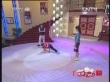 《欢聚夕阳红》 20121013 非比寻常的执着老男孩