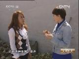 王回青葫芦生财有道:卖葫芦的小女孩