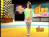 《第一游戏》2012年第42期